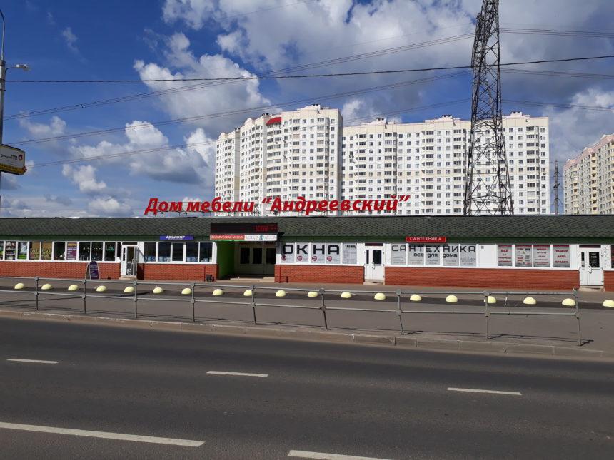 Андреевский